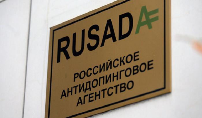 Глава РУСАДА сравнил угрозу санкций состороны WADA спадением впропасть