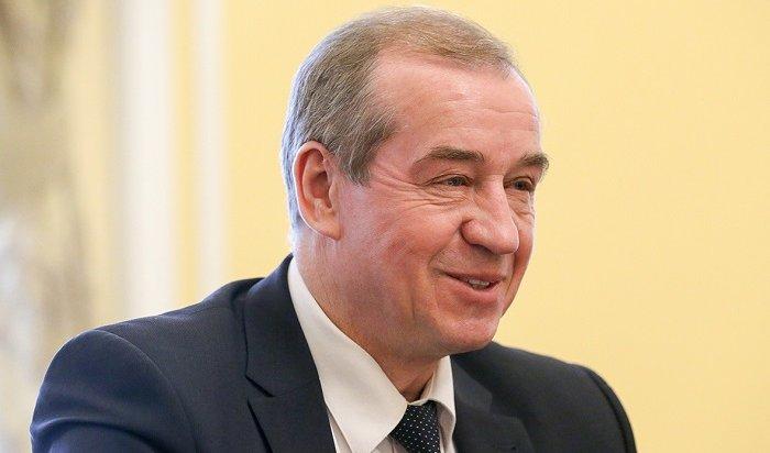 Левченко предложил поднять свой оклад на44%