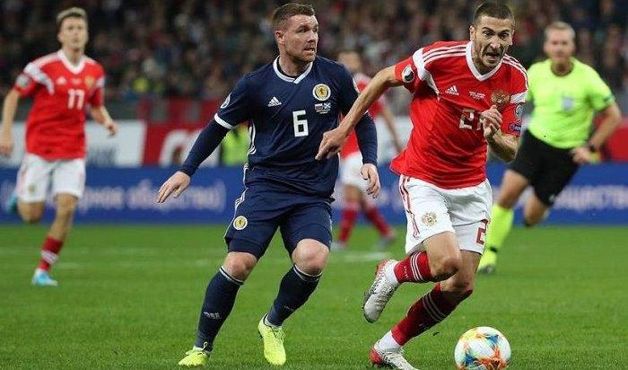 Сборная России разгромила команду Шотландии вматче отбора ЧЕ-2020