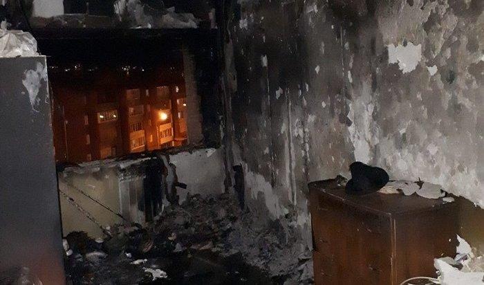 Многоэтажка горела наулице Розы Люксембург вИркутске