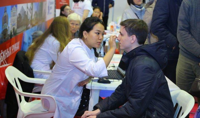 ВИркутске завершила работу выставка «Сибздравоохранение. Стоматология»