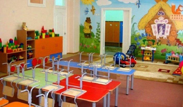 Детский сад «Ромашка» вНукутском районе временно закрыли изнарушений СанПиН