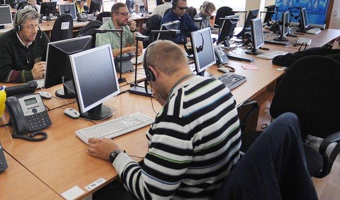 ВРоссии назначен первый штраф постатье офейковых новостях вСМИ