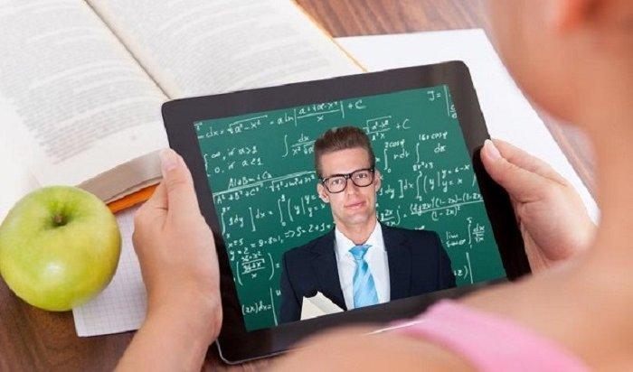 Иркутские школьники могут готовиться кЕГЭ иОГЭ онлайн