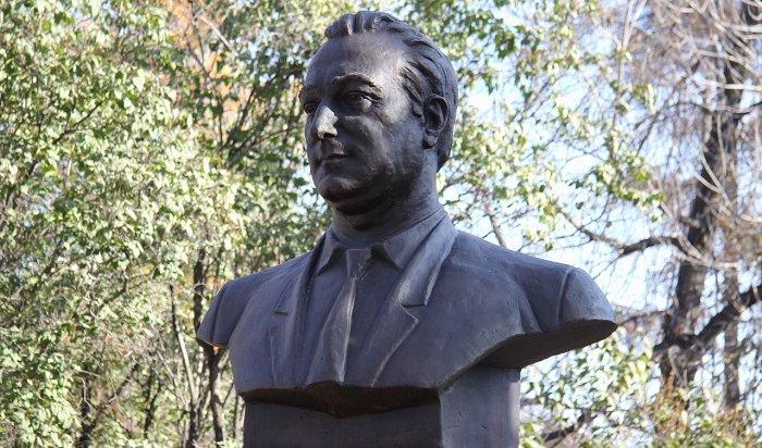 Первый памятник градоначальнику открыли вИркутске