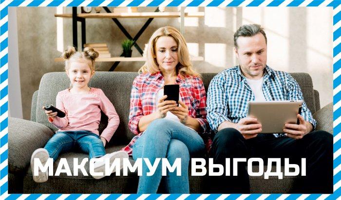 «Орион телеком» предлагает максимум выгоды для новых абонентов