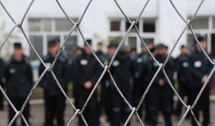 Число заключенных вРоссии достигло исторического минимума