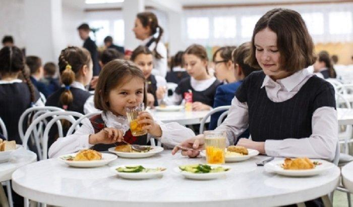 Единую стоимость оплаты питания школьников хотят установить вИркутске