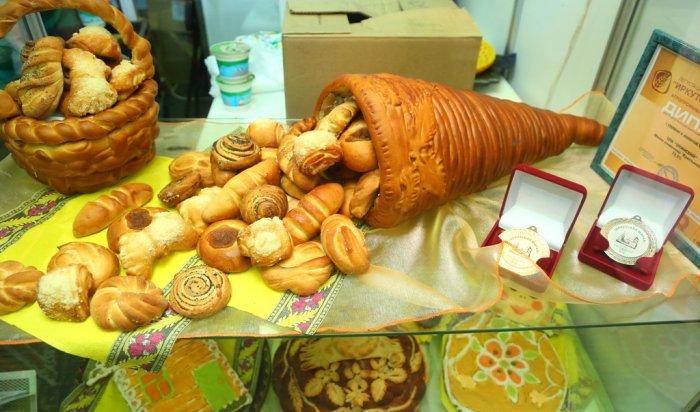 Выставка «Агропромышленная неделя» начала работу вИркутске