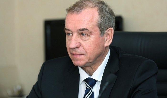 Многодетные семьи опекунов, жилье которых пострадало отнаводнения, получат по1млн рублей