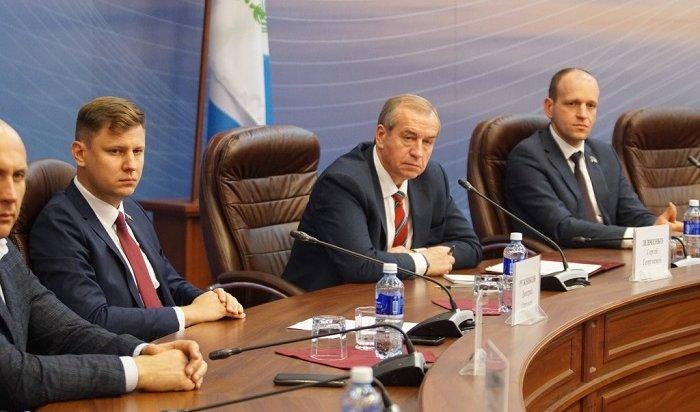 Губернатор Приангарья встретился сдепутатами Думы Иркутска