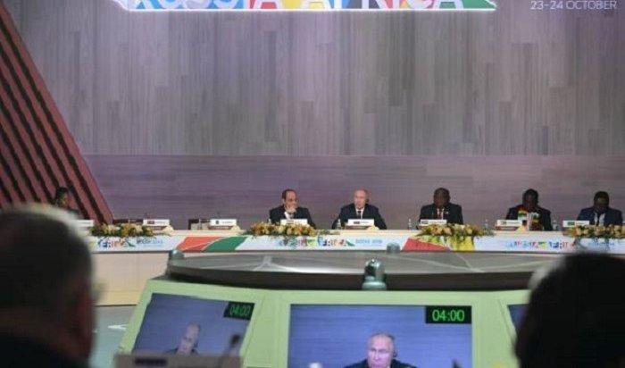 ВКремле объяснили списание 20млрд долларов долгов странам Африки (Видео)