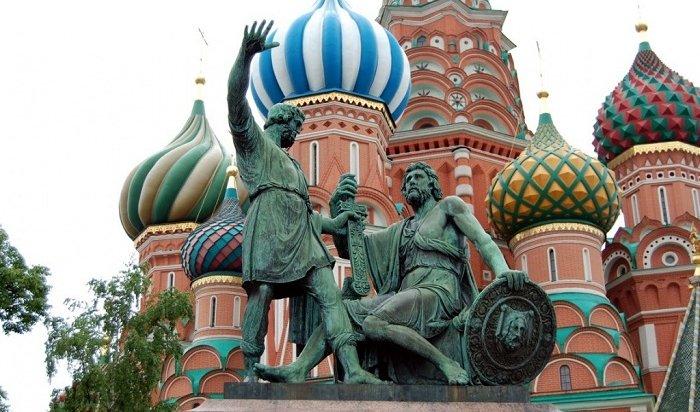 Уроки «День народного единства» пройдут вИркутской области