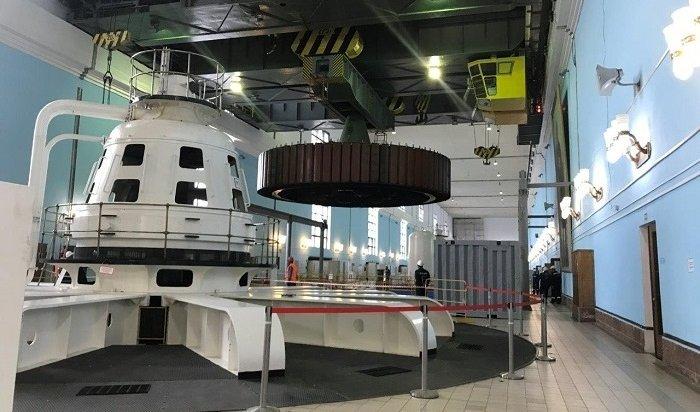 ВИркутске начали модернизацию ГЭС