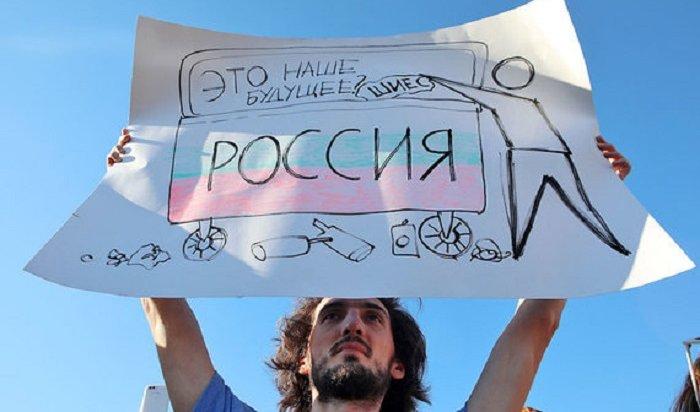 СМИ: Эксперты предсказали рост социальных протестов
