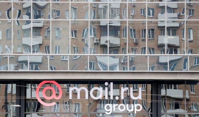 Сбербанк подтвердил планы по приобретению доли в Mail.ru Group