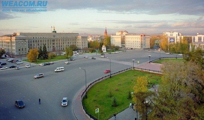 МТС составила рейтинг самых популярных мест отдыха вИркутске
