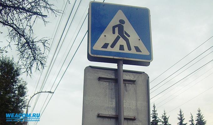 Водитель Hyundai сбил пенсионерку с6-летним внуком вНово-Ленино