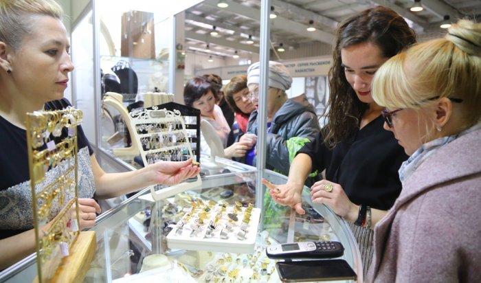 Выставка очарования «Байкальский ювелирный салон» начала свою работу вИркутске