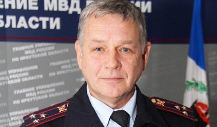 Новый руководитель приступил кобязанностям вУГИБДД поИркутской области