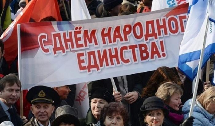 Первые лица региона иобластного центра поздравили иркутян сДнем народного единства