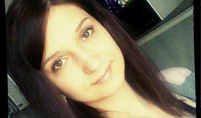 Девушка пропала без вести вИркутске (НАЙДЕНА)