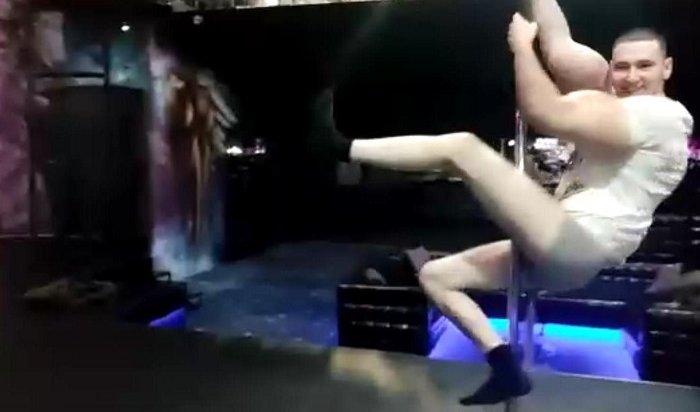 Кирилл «руки-базуки» Терешин станцевал напилоне виркутском клубе (Видео)