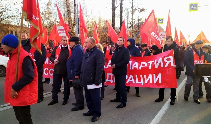 Шествие, посвященное Октябрьской революции, состоялось вцентре Иркутска (Фото+Видео)