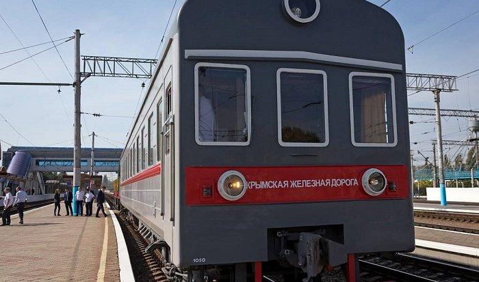 Напоезда вКрым начали продавать ж/д билеты