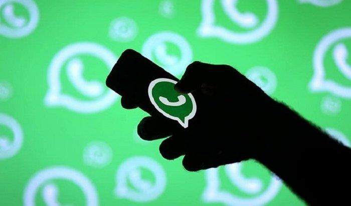 WhatsApp начал пожизненно блокировать пользователей