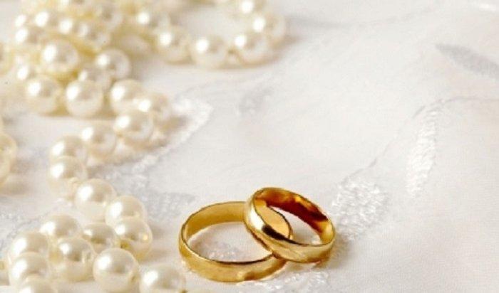 Золотых юбиляров супружеской жизни будут чествовать вИркутске вдекабре