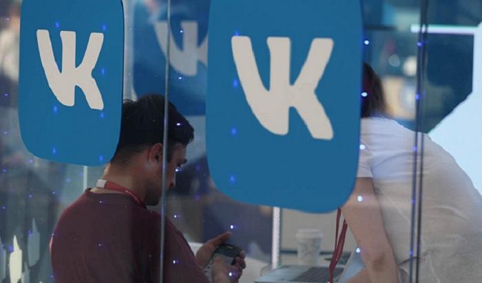 Пользователи VKсмогут ставить «дизлайки» ккомментариям сНового года
