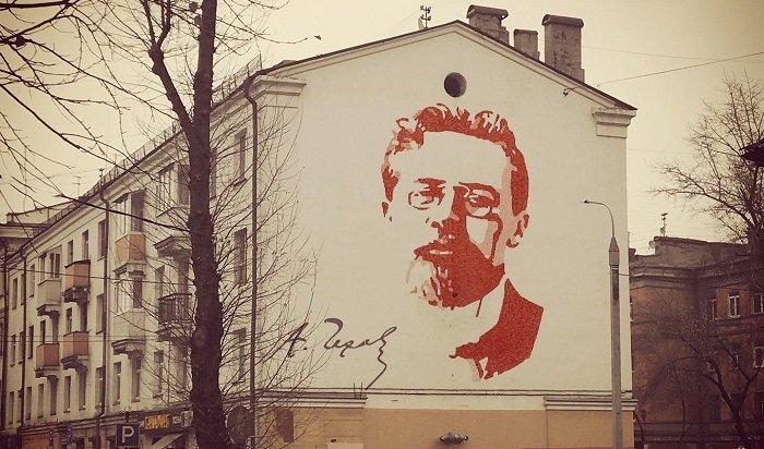 Памятник Чехову планируют установить вИркутске (Фото)