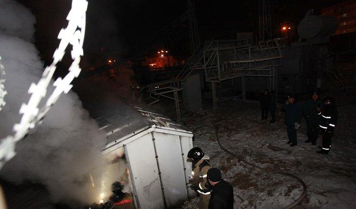 Пожар наподстанции оставил без электроэнергии жителей Октябрьского округа Иркутска (Видео)