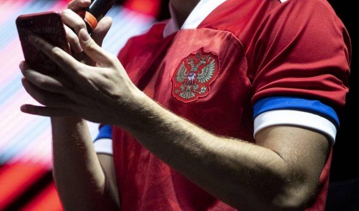 Сборной России непонравилась новая форма Adidas