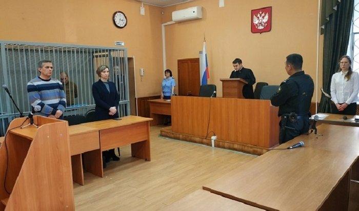 Иркутский суд приговорил убийцу бывшей супруги наглазах удетей к13годам колонии