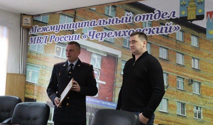 Водитель маршрутки изЧеремхово задержал грабителя
