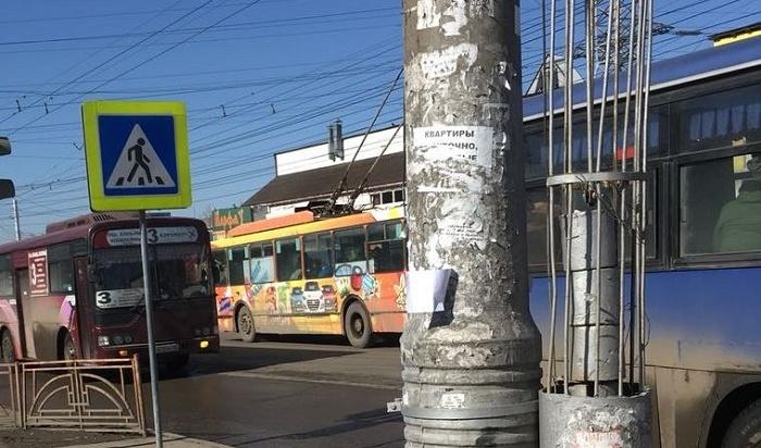 Рейды попроверке общественного транспорта проходят вИркутске