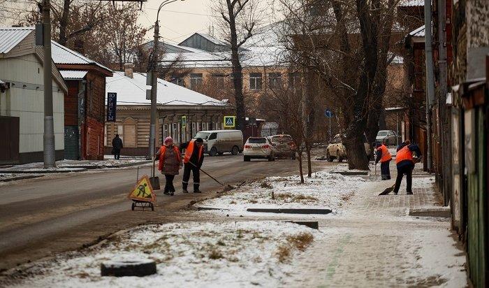 Снег будет идти вИркутске допятницы, 22ноября