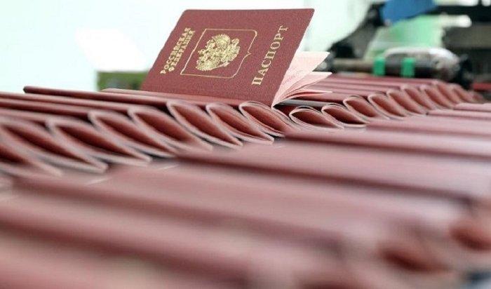 Гражданство РФстали давать вполтора раза чаще