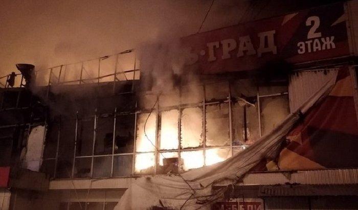 Мебельный магазин сгорел наулице Сергеева вИркутске (Видео)