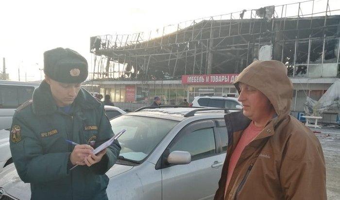 МЧС: Пожар в«Мебель граде» наулице Сергеева мог возникнуть поэлектротехнической причине