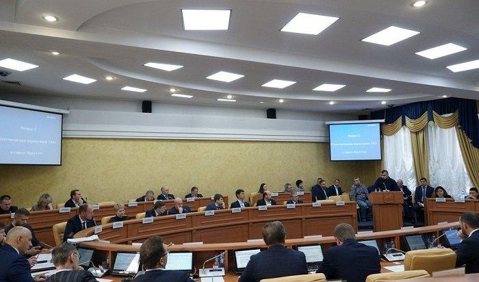 Дифференцированный тариф поначислению платы завывоз ТКО одобрили депутаты Думы Иркутска