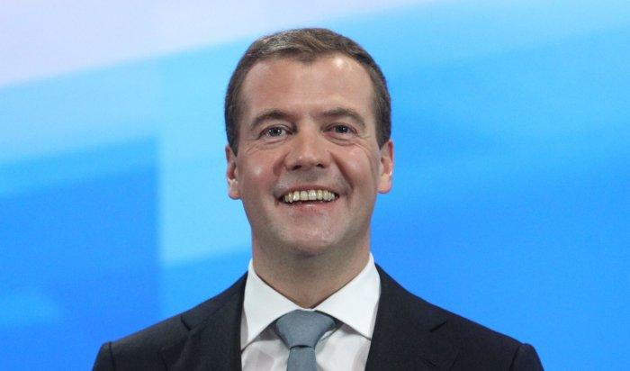 Медведев подписал распоряжение осоздании российского конкурента «Википедии»