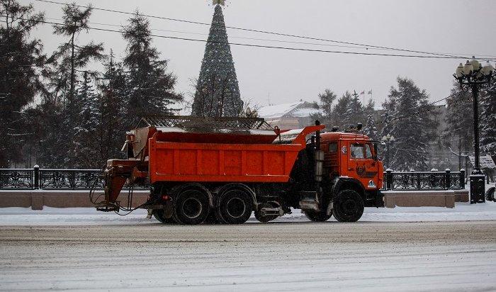 Иркутск завалило снегом (Фото+Видео)