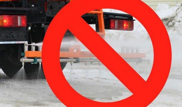 Мэр Ангарска принял решение отказаться отсоли надорогах