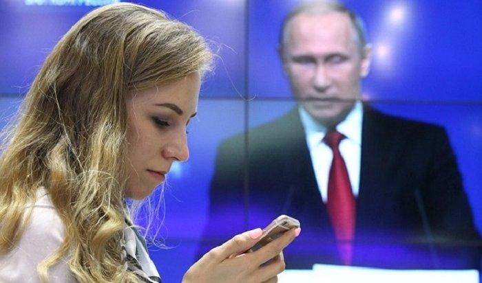 Путин подписал закон опредустановке российского софта нагаджеты