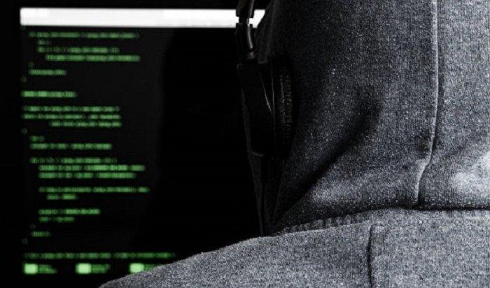 Хакера изАнгарска осудили завзлом информационного интернет-портала