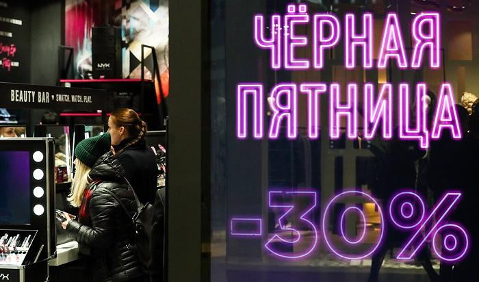 Последам «черной пятницы»: ТОП-6торговых центров Иркутска