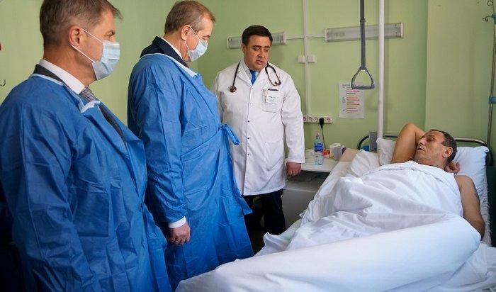 ВИркутской области начнут делать операции попересадке сердца в2020году